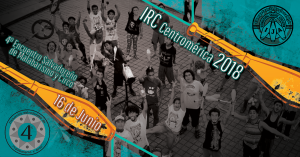IRC Centroamérica 2018