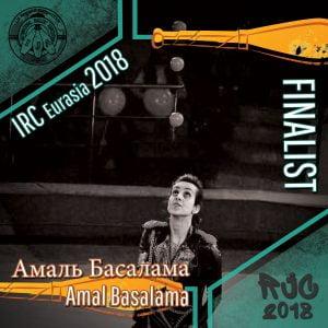 IRC Eurasia Finalists