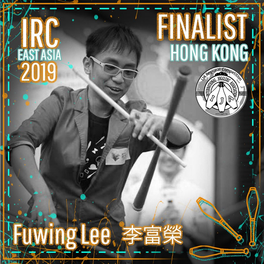 FUWING LEE, IRC East Asia 2019 Finalist