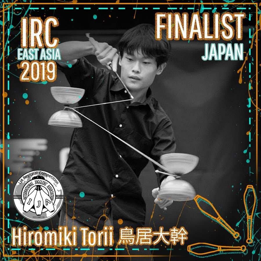 HIROMIKI TORII, IRC East Asia 2019 Finalist