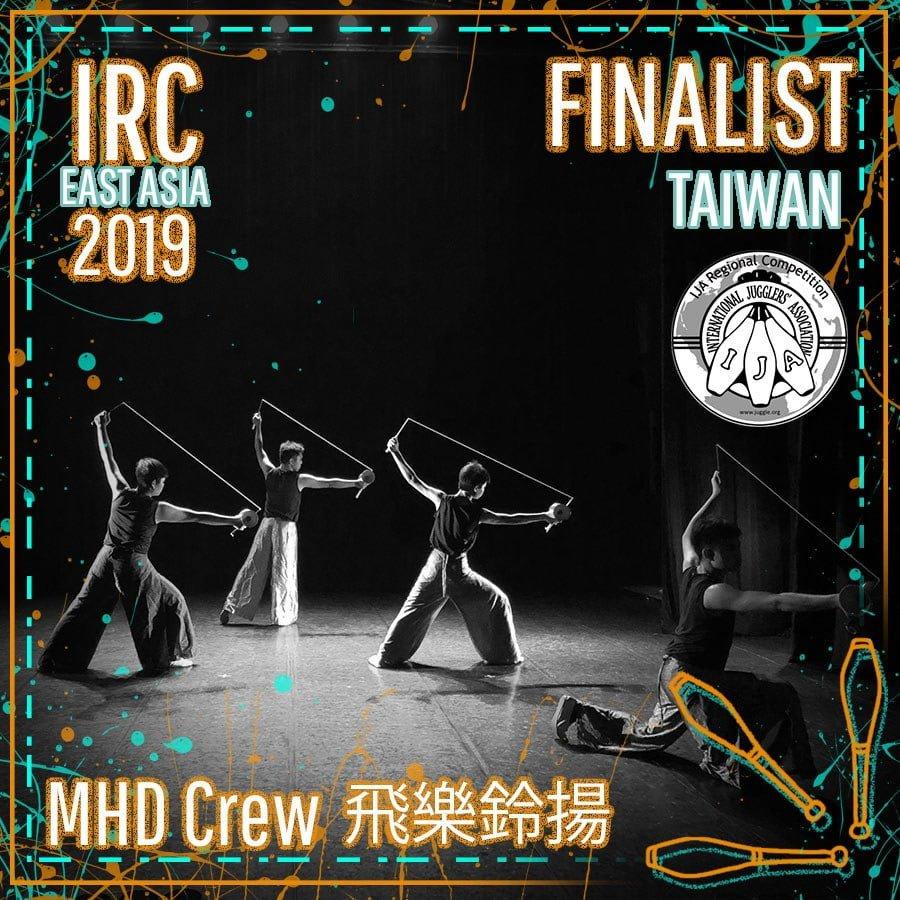 MHD CREW, IRC East Asia 2019 Finalist