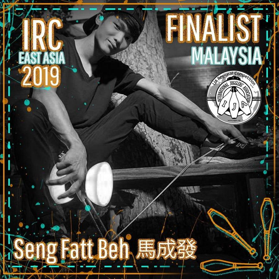 SENT FATT BEH, IRC East Asia 2019 Finalist