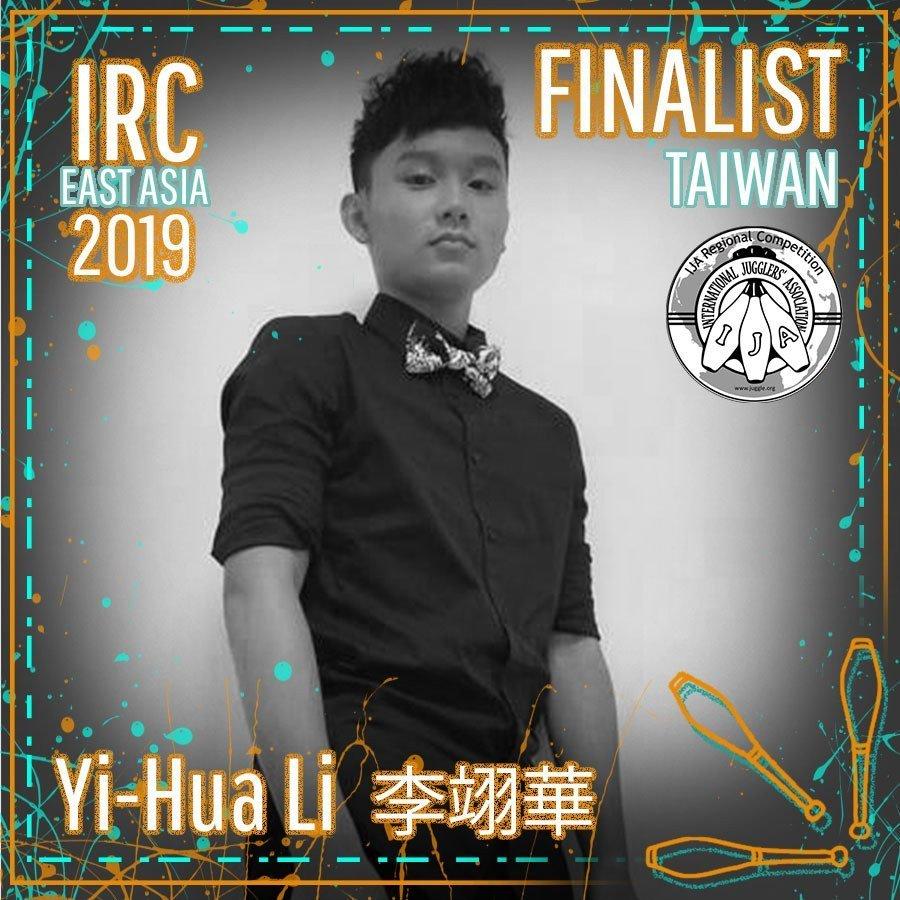 Yi-Hua Li IRC East Asia 2019 Finalist