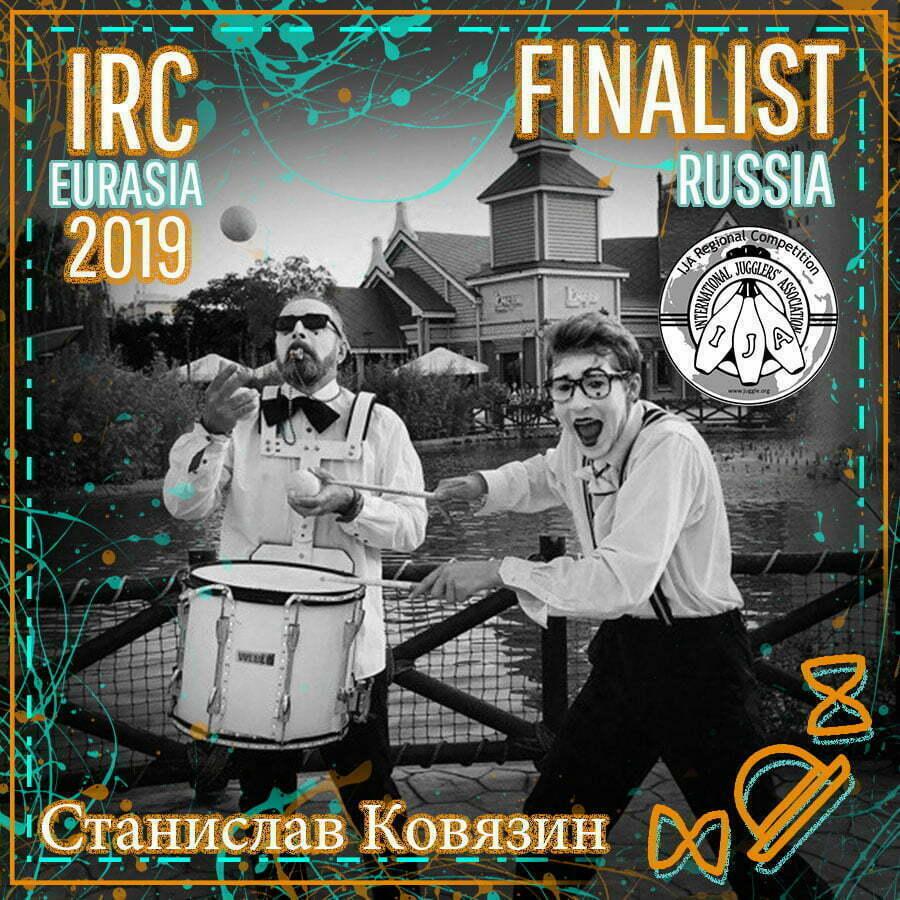 Герман Дегтярев, IRC Eurasia 2019 Finalists
