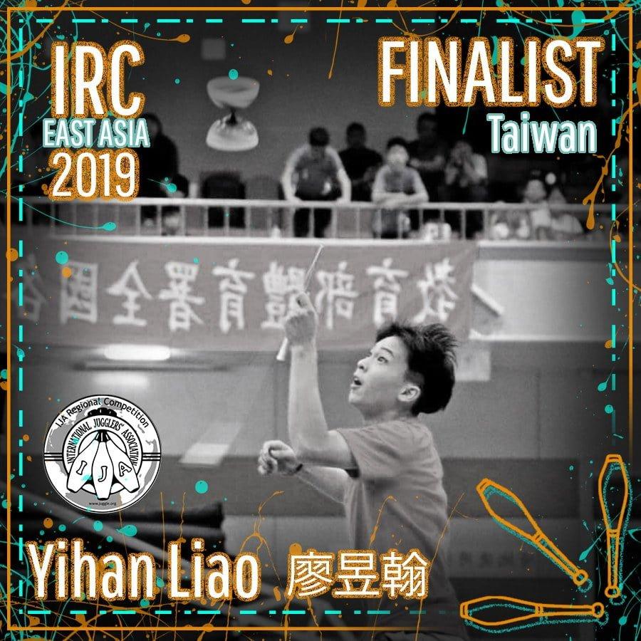 YIHAN LIAO, IRC East Asia 2019 Finalist